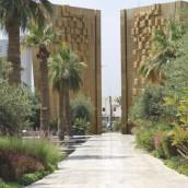 Al Shaheed Park 1